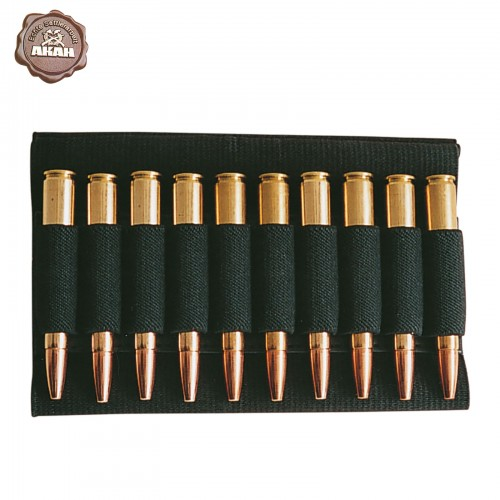 Stock Rifle Shell Holder